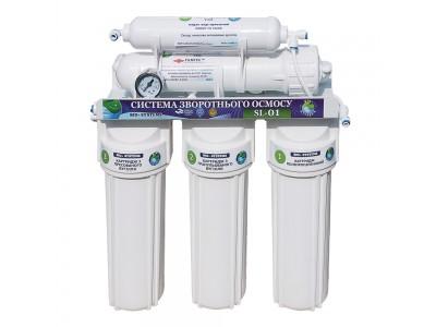 Система обратного осмоса и фильтрации воды BIO+systems RO-50-SL01
