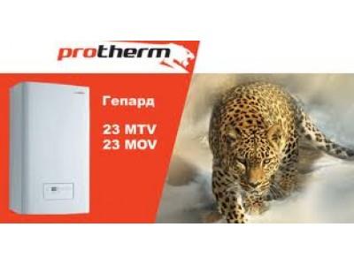 Двухконтурный газовый котел Protherm 23 MOV (Гепард)