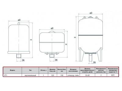 Гидроаккумулятор Насосы+ VT 100