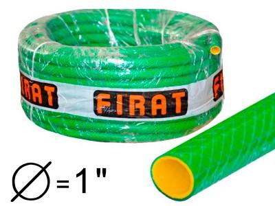Шланг поливочный Firat 1 дюйм