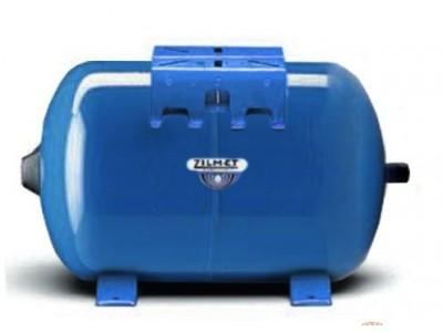 Гидроаккумулятор Zilmet Ultra-Pro 50 литров