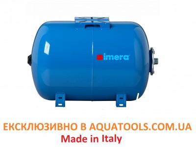 Гидроаккумулятор Imera AO100 (горизонтальный)