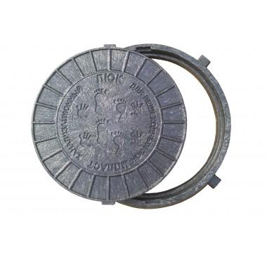 Люк смотровой Мпласт Ø620 (1,5Т) черный